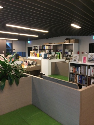 Australian Institute of Architects Bookshop