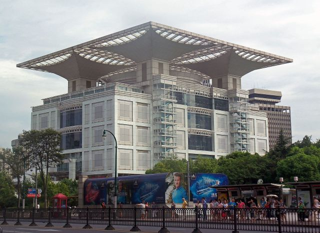 Shanghai Urban Planning and Exhibition Center Image source: Wikipedia
